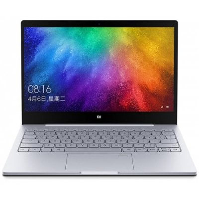 Xiaomi Air Laptop 13.3 inch Fingerprint Recognition - SILVER