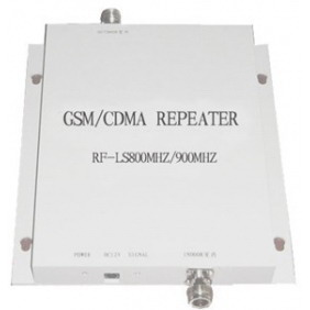 3G CDMA/GSM Mobile Phone Signal Repeater Gain 65dB Power 20dbm 500-2000 Square Meters